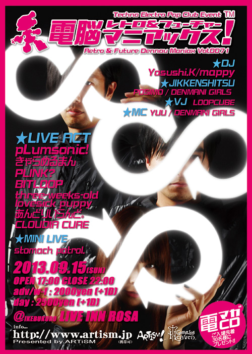 /www.artism.jp/lf71.jpg