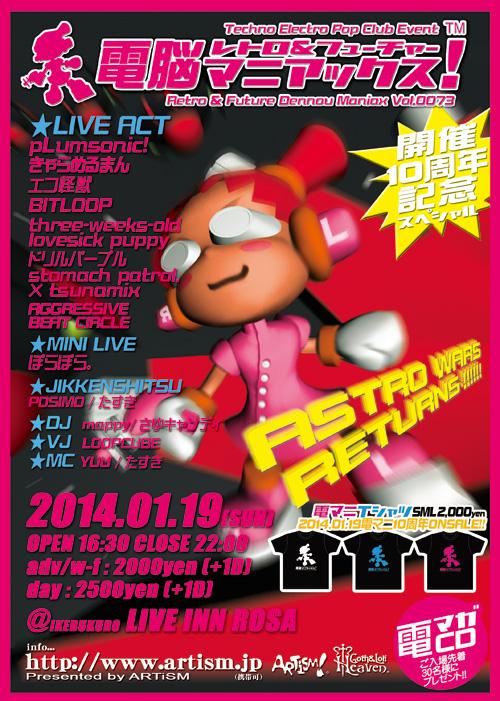 /www.artism.jp/lf73.jpg
