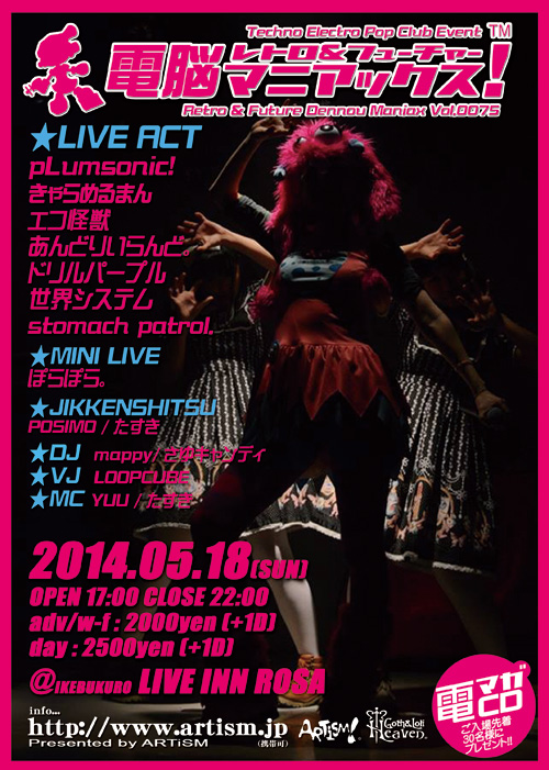 /www.artism.jp/lf75.jpg