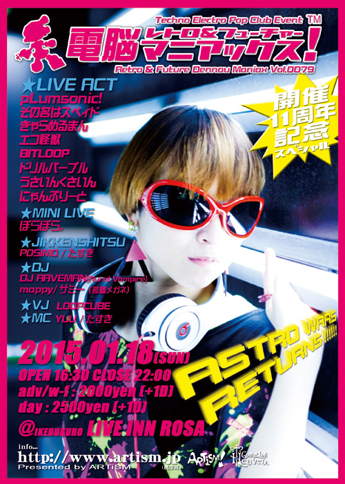 /www.artism.jp/lf79.jpg