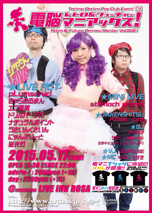 /www.artism.jp/lf81.jpg