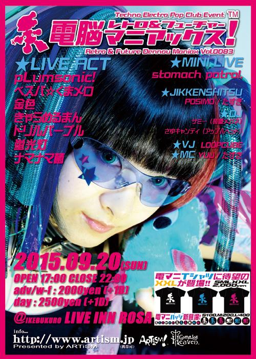 /www.artism.jp/lf83.jpg