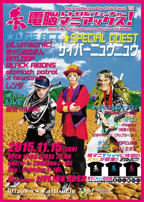 /www.artism.jp/lf84.jpg