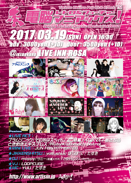 /www.artism.jp/lf92.jpg