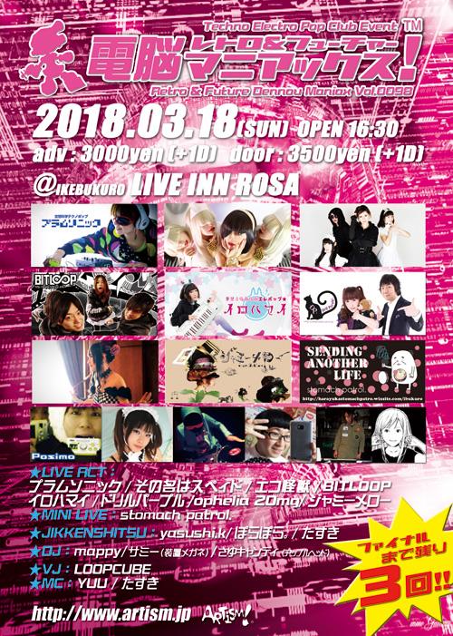 /www.artism.jp/lf98.jpg