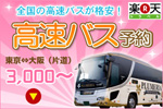 /www.artism.jp/rakuten.jpg