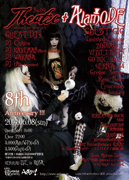 /www.artism.jp/ta09.jpg