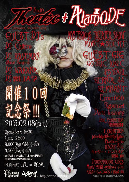 /www.artism.jp/ta10.jpg