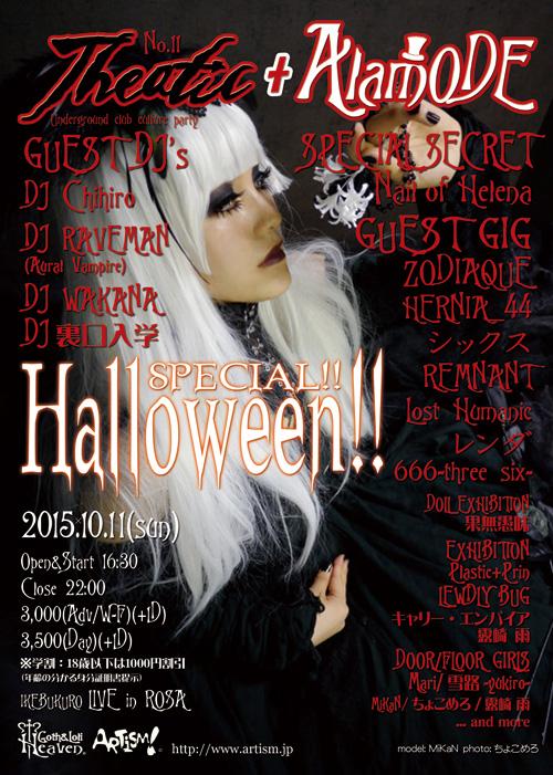 /www.artism.jp/ta11.jpg