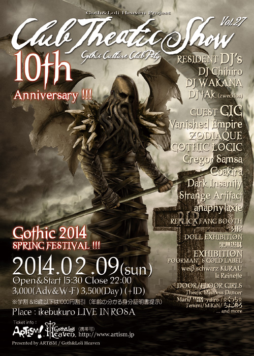 /www.artism.jp/ts27.jpg