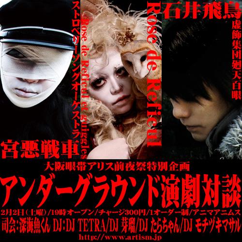 /www.artism.jp/zenyasai01.jpg