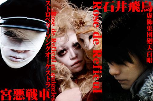 /www.artism.jp/zenyasai01b.jpg