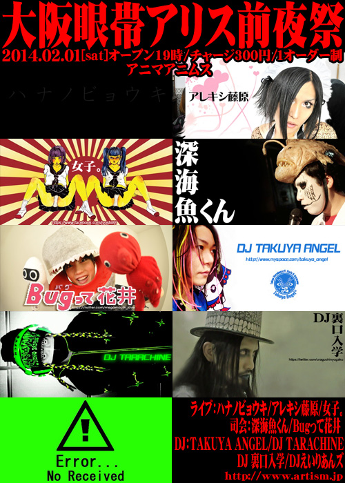 /www.artism.jp/zenyasai02.jpg