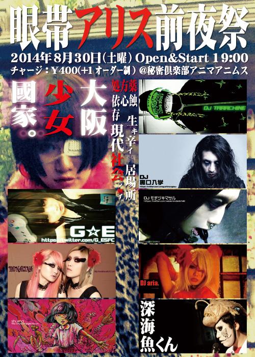 /www.artism.jp/zenyasai03.jpg